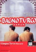 La copertina di Il bagno turco (dvd)