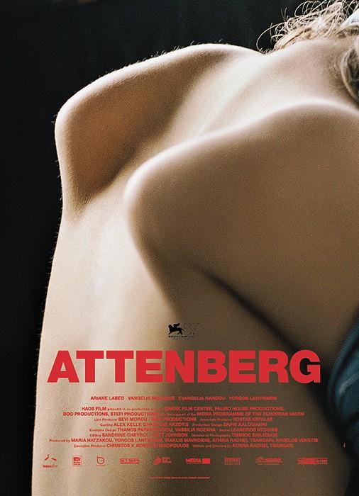 Attenberg: la locandina del film