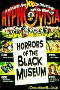 Gli orrori del museo nero: la locandina del film