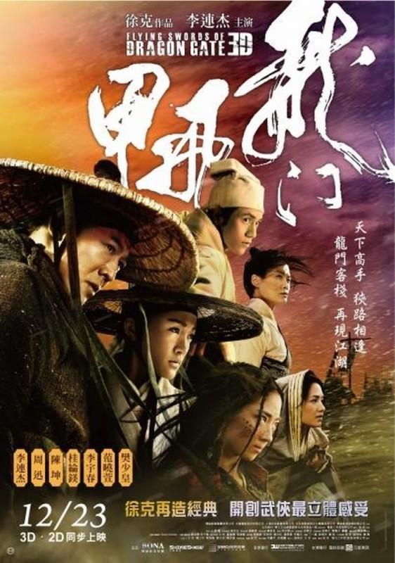The Flying Swords of Dragon Gate: un poster originale del film