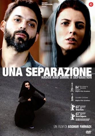 La copertina di Una separazione (dvd)
