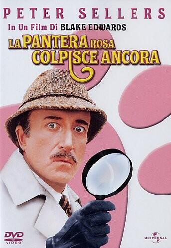 La Pantera Rosa colpisce ancora (1975) locandina del film