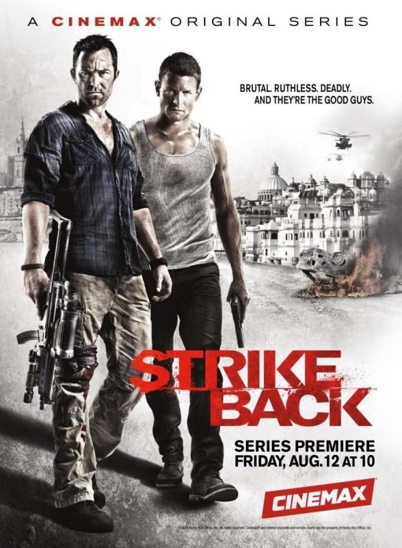 Strike Back - Project Dawn: un poster della seconda stagione della serie britannica