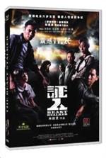 La copertina di The Beast Stalker (dvd)