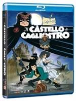 La copertina di Lupin III: Il castello di Cagliostro (blu-ray)