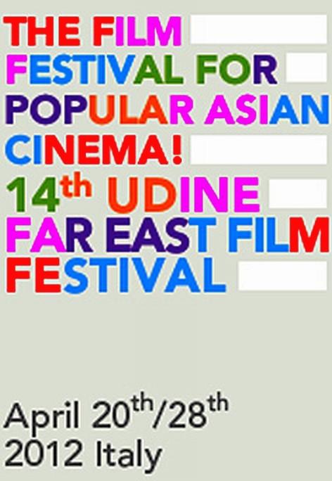 Far East Film Festival 2012: il nuovo poster dell'edizione numero 14