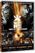 La copertina di Fire of Conscience (dvd)