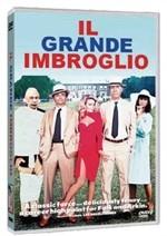 La copertina di Il grande imbroglio (dvd)