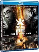 La copertina di Fire of Conscience (blu-ray)