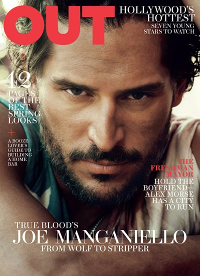Joe Manganiello in cover su OUT