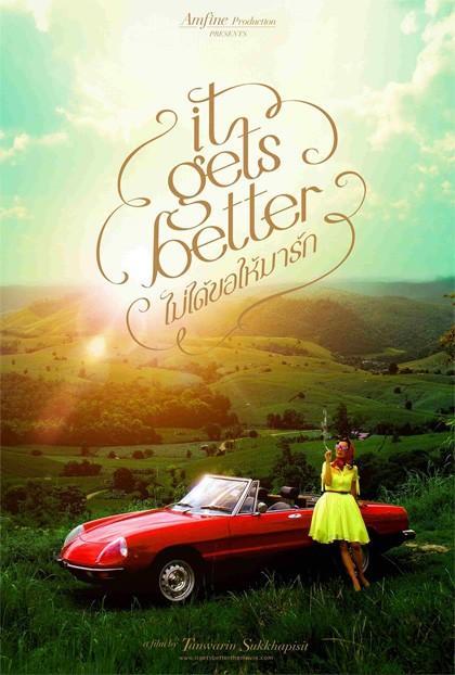 It Gets Better: la locandina del film