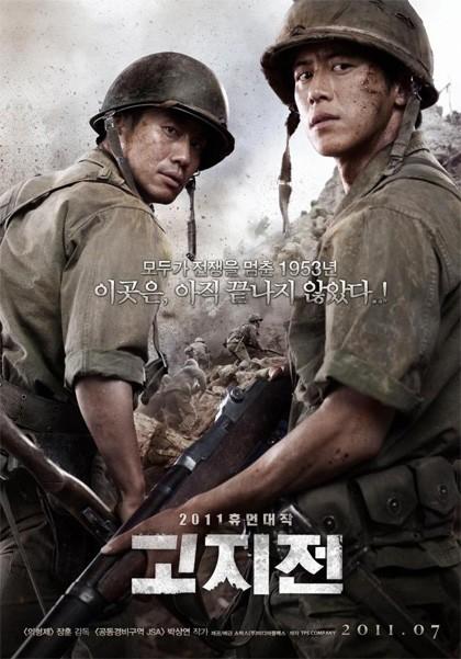The Front Line: la locandina del film