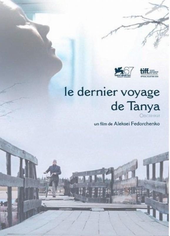 Silent Souls: il poster francese del film