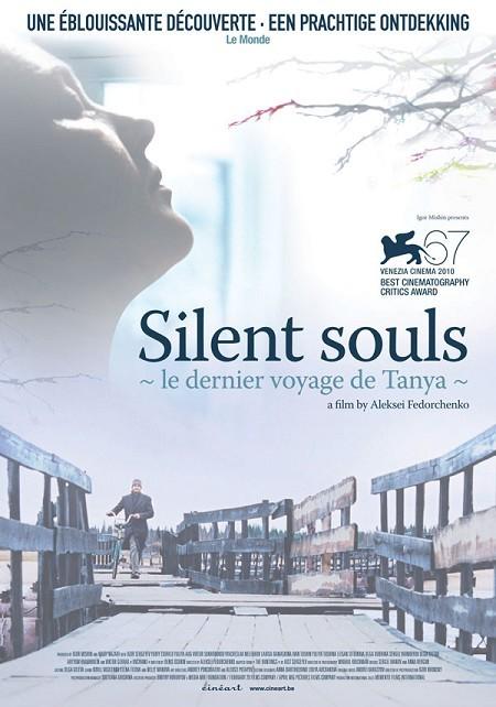 Silent Souls: il secondo poster francese del film