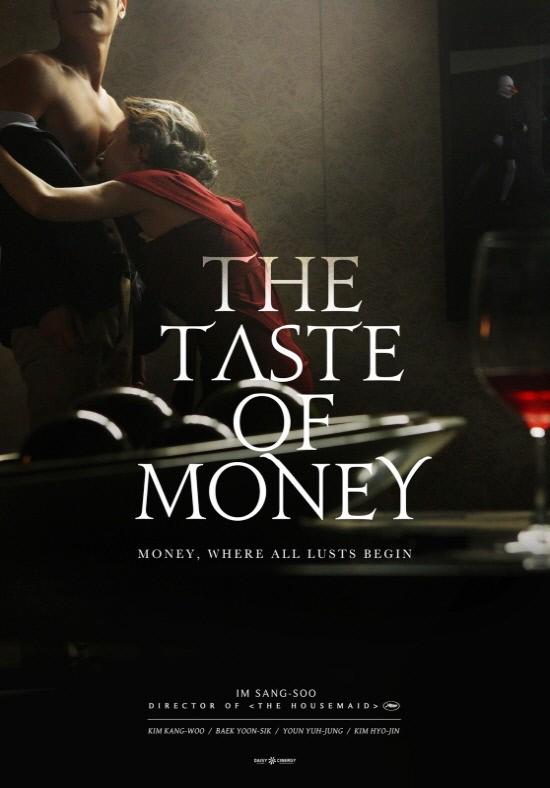 Taste of Money: la locandina del film