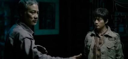 The Man Behind the Courtyard House (Shou Wang Zhe): una immagine del film