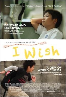 I Wish: la locandina del film