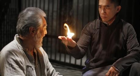 Una sequenza di The Great Magician (2012)