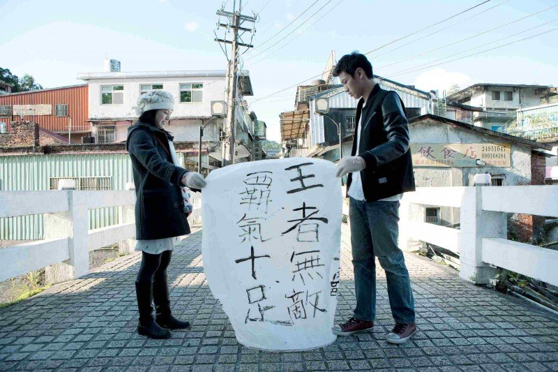 You Are the Apple of My Eye - una immagine del film taiwanese (2012)