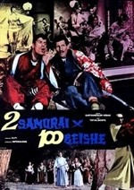 La copertina di Due samurai per cento geishe (dvd)