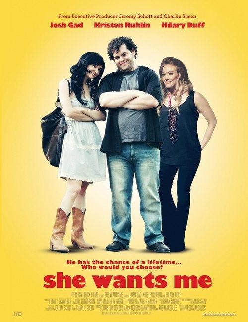 She Wants Me: ecco la locandina