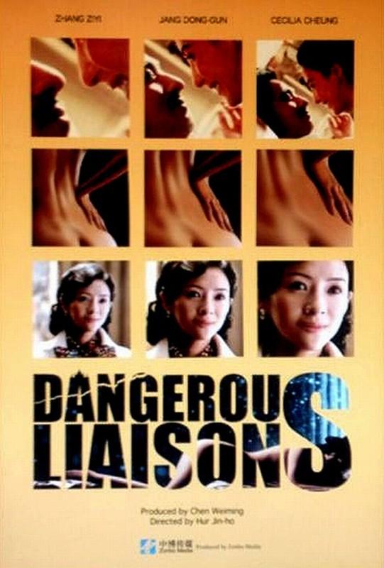 Dangerous Liasons: un poster del film