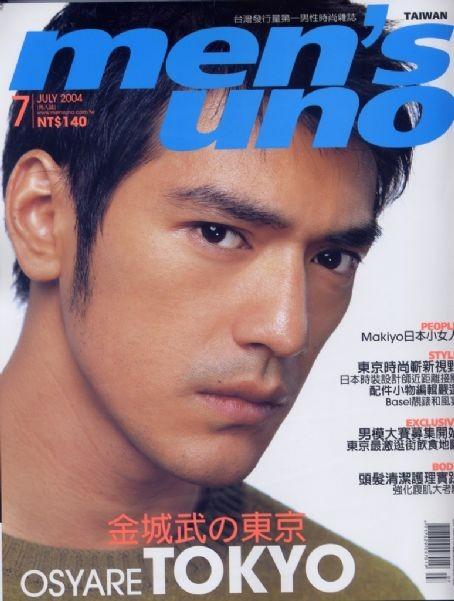 Takeshi Kaneshiro, in cover su Men's Uno