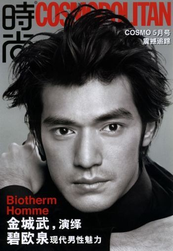 Takeshi Kaneshiro, in cover su un magazine