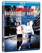 La copertina di Bullets over summer (blu-ray)