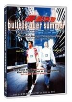La copertina di Bullets over summer (dvd)