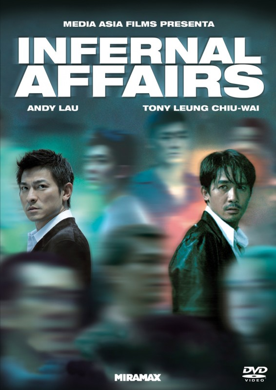 La copertina di Infernal Affairs (dvd)