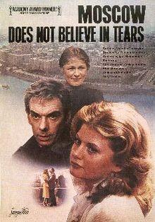 Mosca non crede alle lacrime: la locandina del film