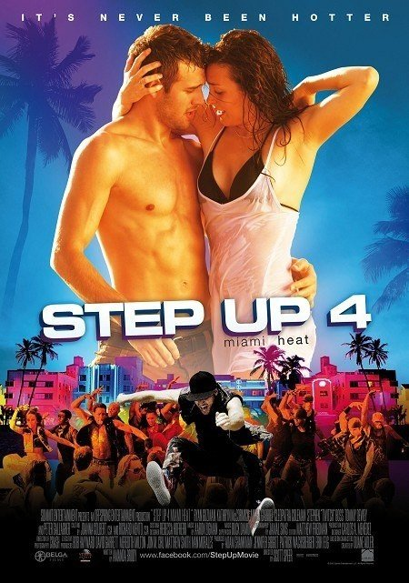 Step Up Revolution: nuovo poster internazionale