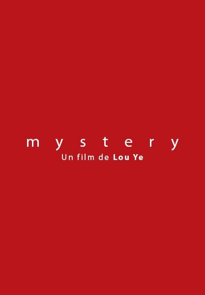 Mystery: la locandina del film