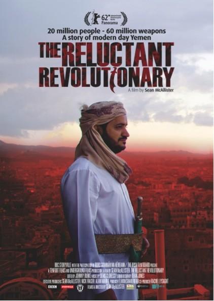 Yemen's Reluctant Revolutionary: la locandina del film