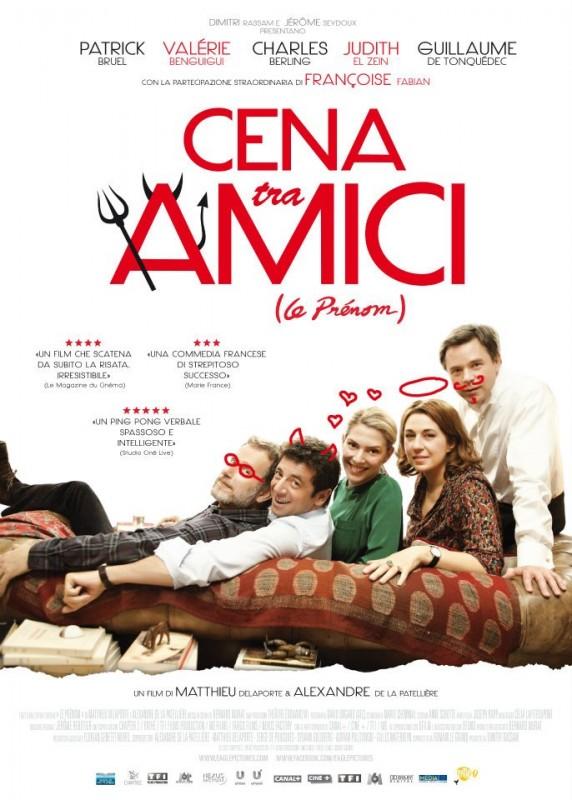 Cena tra amici: la locandina italiana del film