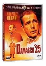 La copertina di Damasco '25 (dvd)