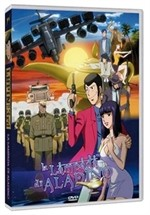 La copertina di Lupin III: La lampada di Aladino (dvd)