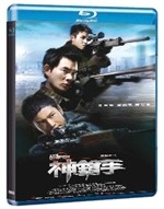 La copertina di The Sniper (blu-ray)