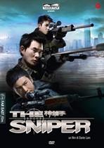 La copertina di The Sniper (dvd)