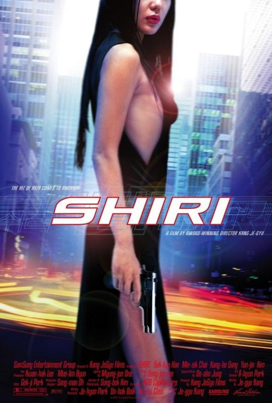 Swiri: la locandina del film
