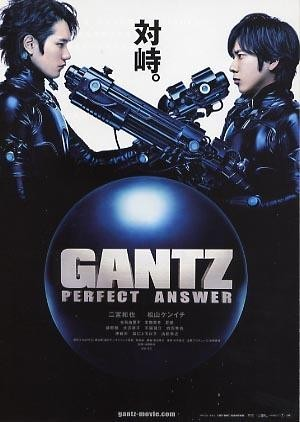 Gantz: Perfect Answer: la locandina del film