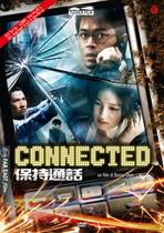 La copertina di Connected (dvd)