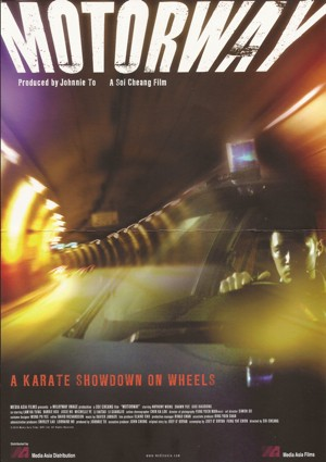 Motorway: la locandina del film