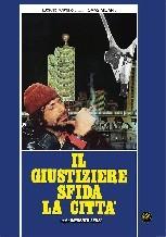 La copertina di Il giustiziere sfida la città (dvd)