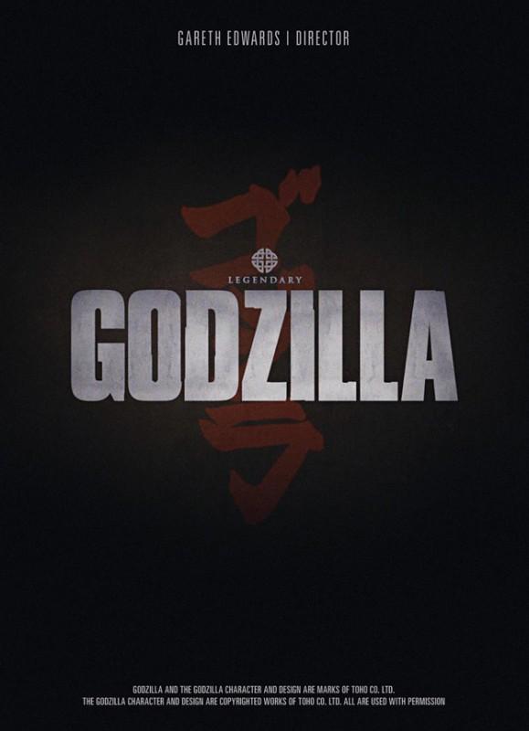 Godzilla: teaser poster del Comic Con