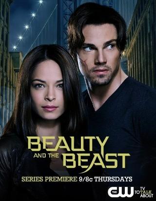 La locandina di Beauty and the Beast