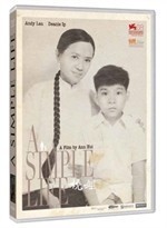 La copertina di A Simple Life (dvd)