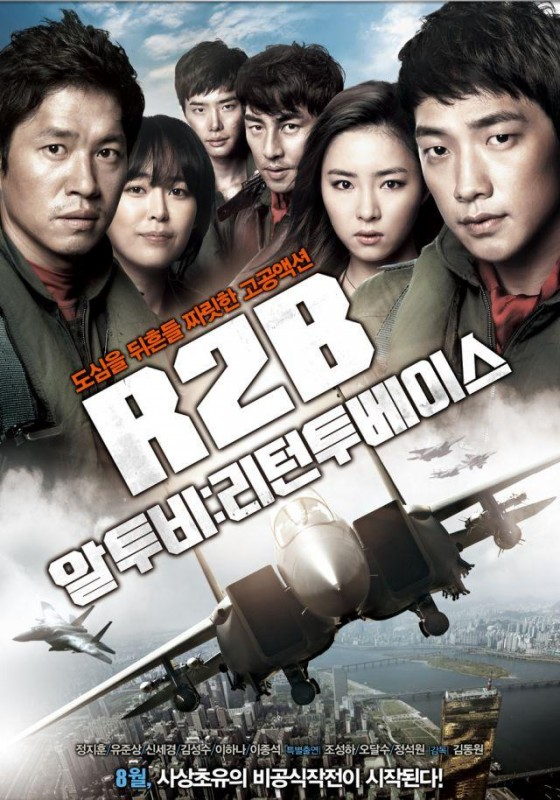 R2B: Return to Base: la locandina del film
