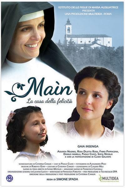 Maìn - La casa della felicità: la locandina del film